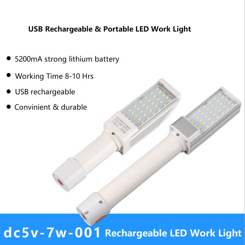 USB Rechargeable LED Work Light