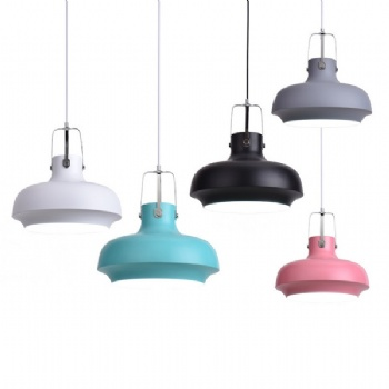 PM025 Metal Pendant Lamp